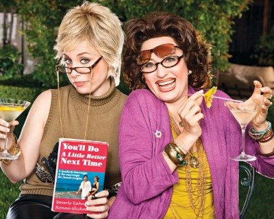 Elizabeth Banks' Whohaha-Ronna and Beverly
