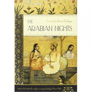 Elizabeth Banks' Whohaha-Arabian Nights