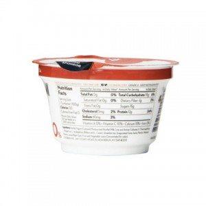Elizabeth Banks Whohaha-Yogurt