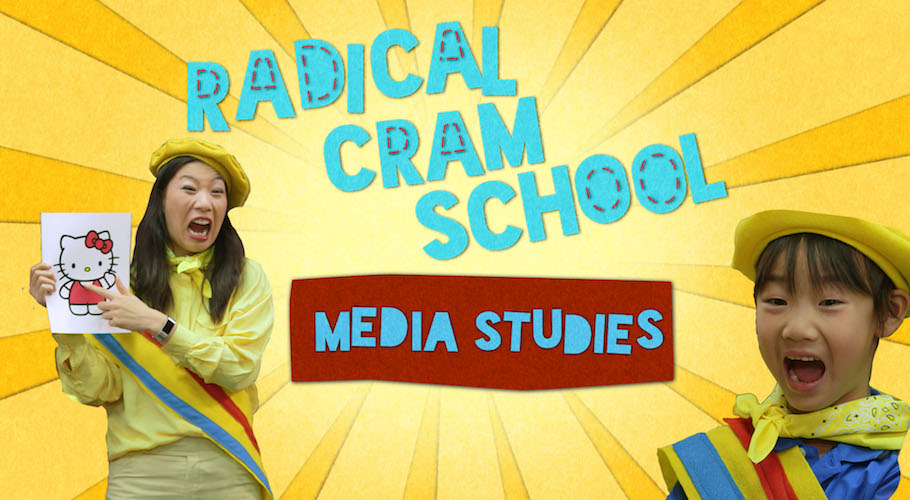 "Radical Cram School – Episode 1: ""Media Studies"""